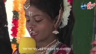 சூரிச் அருள்மிகு சிவன் கோவில் தேர்த்திருவிழா மலர்-ஆ