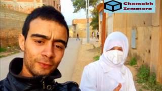 getlinkyoutube.com-السّرقة في الجزائر _ Chamakh Zemmora 2017