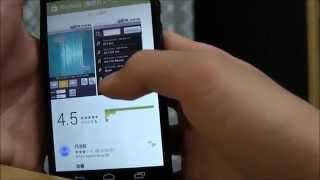 getlinkyoutube.com-LINEの通知音を好きな曲に変える方法(Android)を超グダグダで教えてやるぞい。