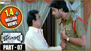 getlinkyoutube.com-Blade Babji Telugu Movie Part 07/11 || Allari Naresh Sayali Bhagat || Shalimarcinema