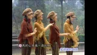 getlinkyoutube.com-四千金 - 人生旅程