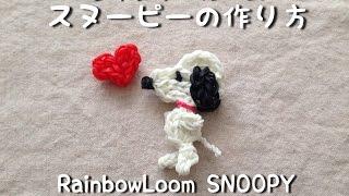 getlinkyoutube.com-レインボールーム・スヌーピーの作り方 Rainbow Loom SNOOPY