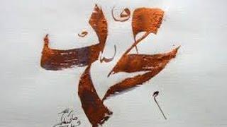Canda Nabi Muhammad Saw: Kisah-kisah lucu nabi dengan para sahabt