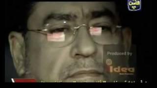 getlinkyoutube.com-رسول الله --- ابو الجود