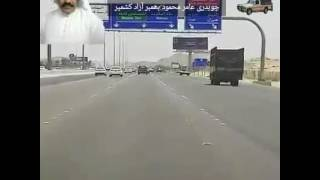 Jeddah Se Makkha Dahal Hoty Wakat