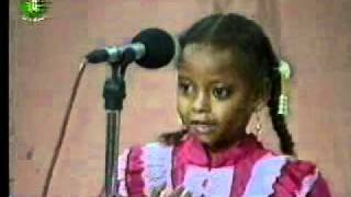 طفلة  سودانية فصيحة