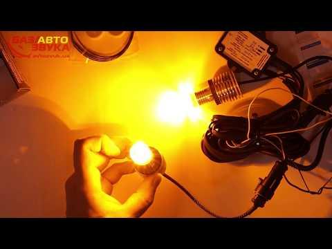 LED лампа ProBright TDRL 4,5 Proxima PY21W (WY21W)