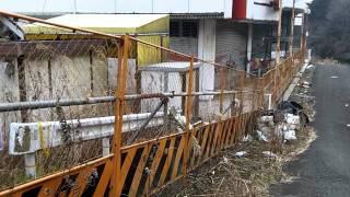 getlinkyoutube.com-不法投棄の山/奈良県宇陀市 パチンコ平成廃墟 Ruins