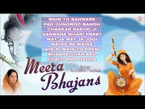 Meera Bhajans Sung By Anuradha Paudwal Full Audio Songs Juke Box