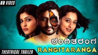 "getlinkyoutube.com-RANGITARANGA ""Official HD Theatrical Trailer"" | New Kannada Movie Trailer"