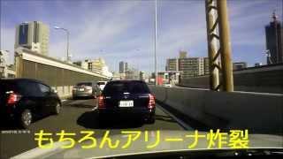【ドラレコ】炸裂DQNなアリーナ !!