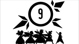 getlinkyoutube.com-[Touhou MMD] Cirno's Perfect Math Class