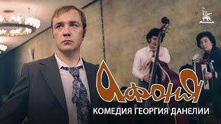 getlinkyoutube.com-Афоня