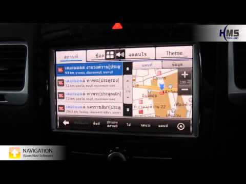 Volkswagen Touareq touch-screen Navigation(Thai/Eng map) by HMS thailand
