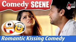 getlinkyoutube.com-Vaastu Prakaara | Rakshit Shetty & Aishani Shetty - Romantic Kissing Comedy  Scenes