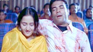 getlinkyoutube.com-Aziz Naser Romance In Theatre - Hyderabad Nawabs Movie Scenes