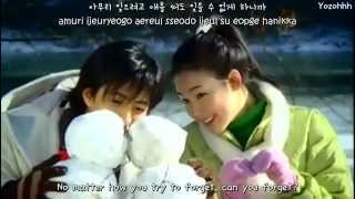 getlinkyoutube.com-Ryu - From The Beginning Until Now FMV (Winter Sonata OST)[ENGSUB + Romanization + Hangul]