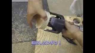 getlinkyoutube.com-【スターエム】木工ホルソー №5020 サイディングホールソー№5020T