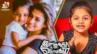 getlinkyoutube.com-Interview: Jallikattu Protest fame Manasvi is now Nayanthara's daughter | Comedian Kottachi's Child