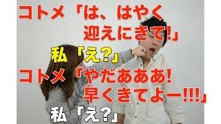 getlinkyoutube.com-【スカッとする話】コトメ「は、はやく迎えにきて!」 私「え?」 コトメ「やだあああ!早くきてよー!!!」 私「え?」【GJ】