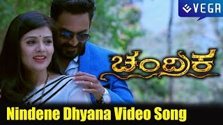 Chandrika Kannada Movie || Nindene Dhyana Video Song || Latest Sandalwood Movie 2015