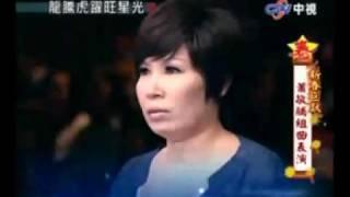 getlinkyoutube.com-蕭敬騰-阿飛的小蝴蝶