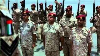 getlinkyoutube.com-خصيم الدار ـ خبروا للي نوانا مايخصه