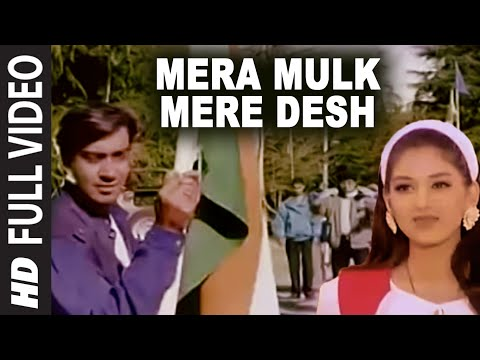 Mera Mulk Mere Desh [Full Song] | Diljale | Ajay Devgn
