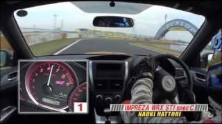 getlinkyoutube.com-Impreza WRX STI Spec C vs. 370Z Nismo vs. Cayman S PDK vs. BMW M3 M-DCT vs. Lotus Exige Cup 260 (HQ)
