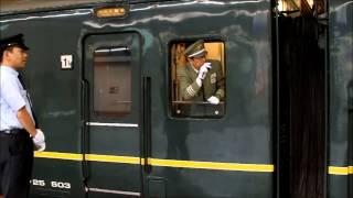 getlinkyoutube.com-【惜別】 神対応 優しい車掌さん 寝台特急 トワイライトエクスプレス 8001ㇾ 大阪駅 出発シーン Limited Express Twilight Express