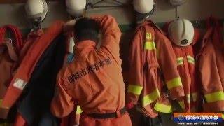 getlinkyoutube.com-東京都稲城市消防PR動画「守るために」