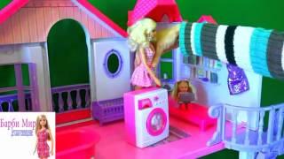 getlinkyoutube.com-Барби купил очень большую стиральную машину