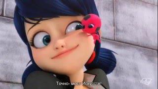 getlinkyoutube.com-Леди Баг и Супер Кот 23 Серия Принцесса Ароматов Русские Субтитры