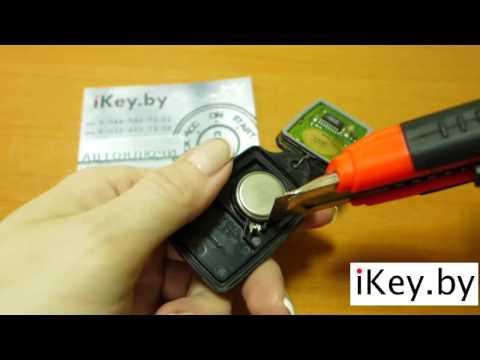 Замена батарейки в пульте КРАЙСЛЕР Таун Кантри Change the battery