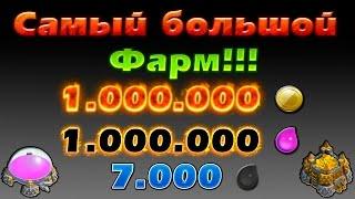 getlinkyoutube.com-Шок-самый большой лут! (Фарм!) 2 Ляма! \ Clash of Clans 2 million of LOOT   CoC New 2016