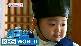 getlinkyoutube.com-The Return of Superman | 슈퍼맨이 돌아왔다 - Ep.62 (2015.02.15)
