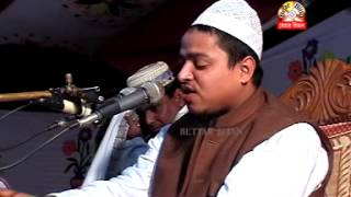 getlinkyoutube.com-ALLAMA KHALED SAIFULLAH AYUBI হাসরের বিচার