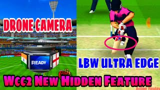 Drone Camera Features LBW Ultra Edge Features in Wcc2    How to Use Drone Camera LBW ULTRA EDGE