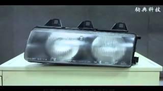 getlinkyoutube.com-駒典科技-奈米車燈鍍膜噴劑