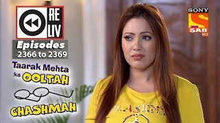 Weekly Reliv | Taarak Mehta Ka Ooltah Chashmah|25th December  to 29th December 2017|Ep 2366 to 2369