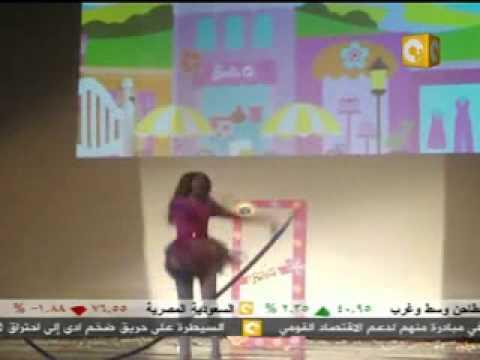 Ana mawhub on OTV