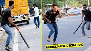 Mudke Mat Dekhna Prank   Prank In India By Vinay Thakur   AVRprankTV