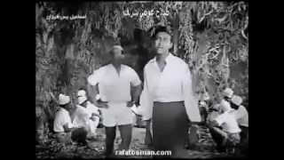 getlinkyoutube.com-الفنان/ ابراهيم عوض - اغنية من فيلم اسماعيل ياسين طرزان