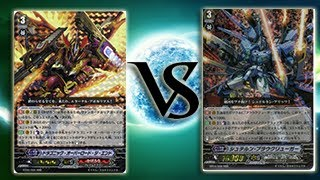 getlinkyoutube.com-Kagero Vs Nova Grappler - Cardfight Vanguard Game 1