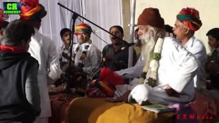 getlinkyoutube.com-marwadi satsang - rajasthani desi bhajan songs होई जावो संत सुधारो - hukmichand , omji kumawat pali