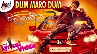 Raambo 2   Dum Maro Dum   New Kannada Lyrical Video 2018   Aditi Sagar   Arjun Janya   Sharan. G.K