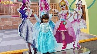 getlinkyoutube.com-에버랜드 해피 할로윈 시크릿쥬쥬 타요 폴리 미니특공대 장난감 놀이 EverLand Poly Tayo Toys Ride Play Игрушки おもちゃ đồ chơi 라임튜브