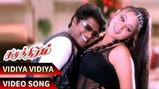 getlinkyoutube.com-Vidiya Vidiya Video Song   Samudhiram Tamil Movie   Sarathkumar   Abirami   Sabesh-Murali