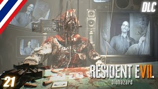 getlinkyoutube.com-BRF - Resident Evil 7 [DLC #3] Blackjack แห่งความตาย