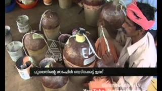 getlinkyoutube.com-Sample Vedikkettu ready for Thrissur Pooram